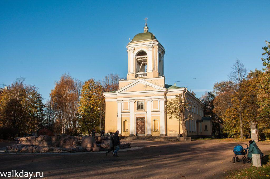 Лютеранская церковь Петра и Павла в Выборге.